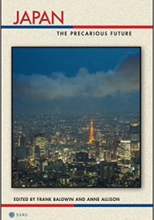 Japan: The Precarious Future (Possible Futures)