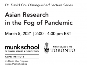Poster of Asian Research in the Fog of Pandemic